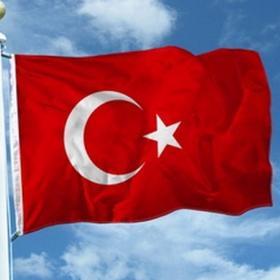 Турецкий алфавит
