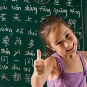 Какой язык самый легкий для изучения? ТОП5 самые легкие языки мира