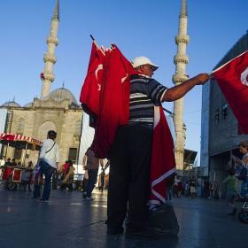 Интересные факты о турецком языке