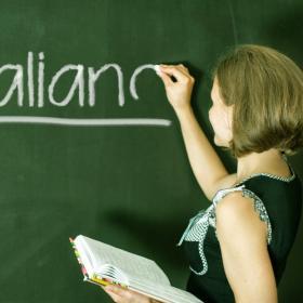 Итальянское произношение