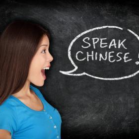 Китайское произношение
