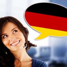 Немецкий интенсив