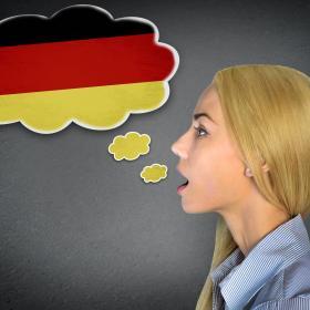 Немецкое произношение