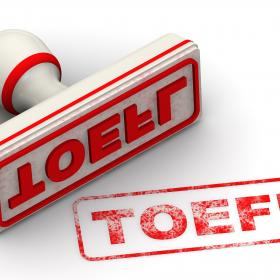 Экзамен Toefl – Test of English as a Foreign Language