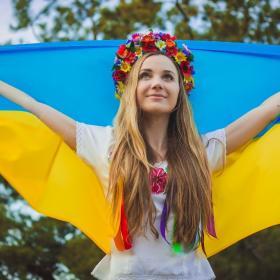 Красивый украинский язык